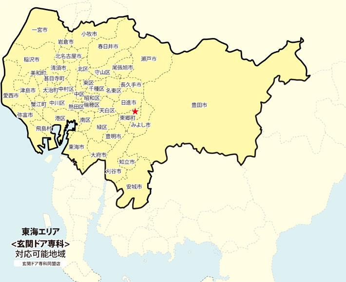 東海エリア店 (愛知)対応可能地域マップ