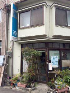 中国エリア店 (西広島・岩国)