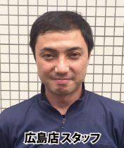 hiroshima_staff