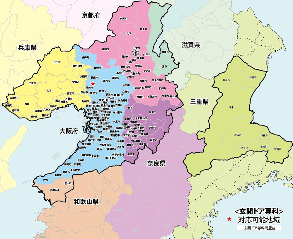 関西エリア店対応可能地域マップ