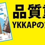 logo_ykk_3_2