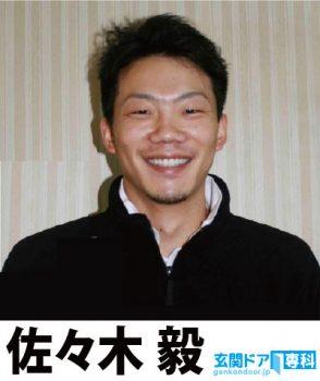 中国エリア店 (岡山)店長 佐々木 毅