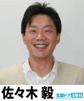 四国エリア店店長 佐々木