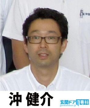 東海エリア店 (静岡)店長 沖 健介