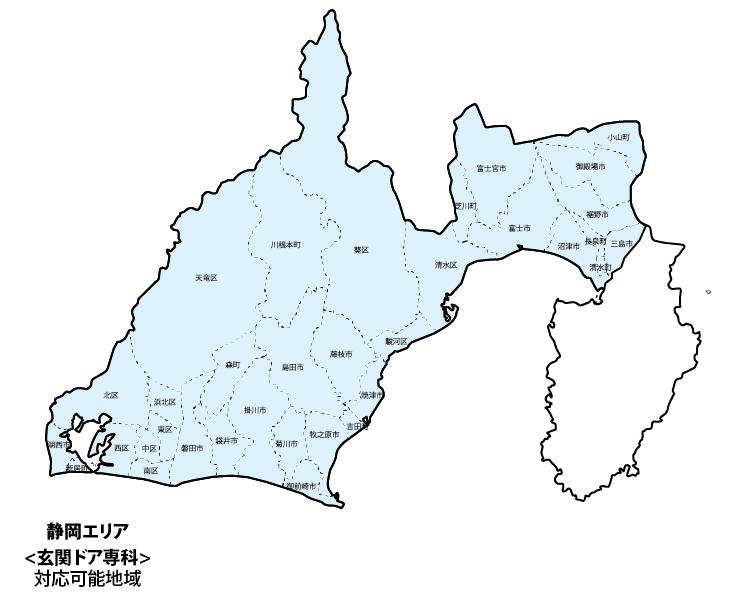 東海エリア店 (静岡)対応可能地域マップ