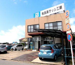 関東エリア店 (本店)